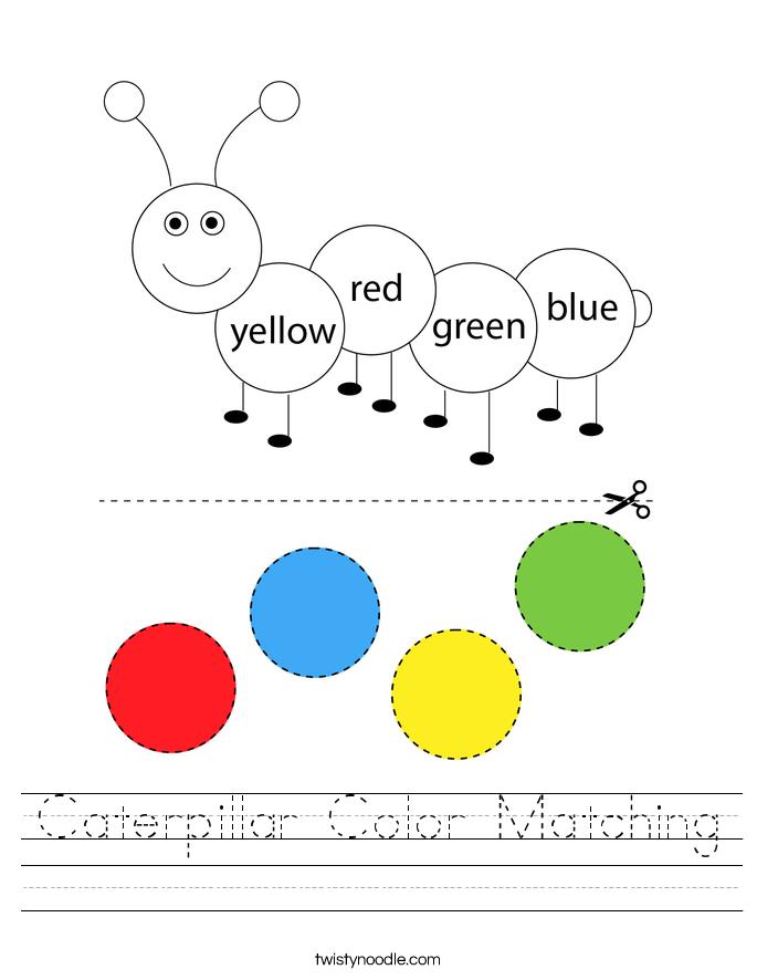 Caterpillar Color Matching Worksheet