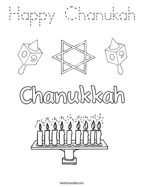 Chanukkah Coloring Page