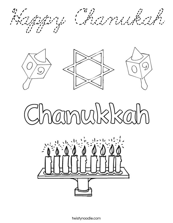 Happy Chanukah Coloring Page - Cursive - Twisty Noodle