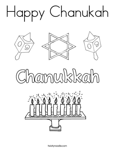 Happy Chanukah Coloring Page - Twisty Noodle
