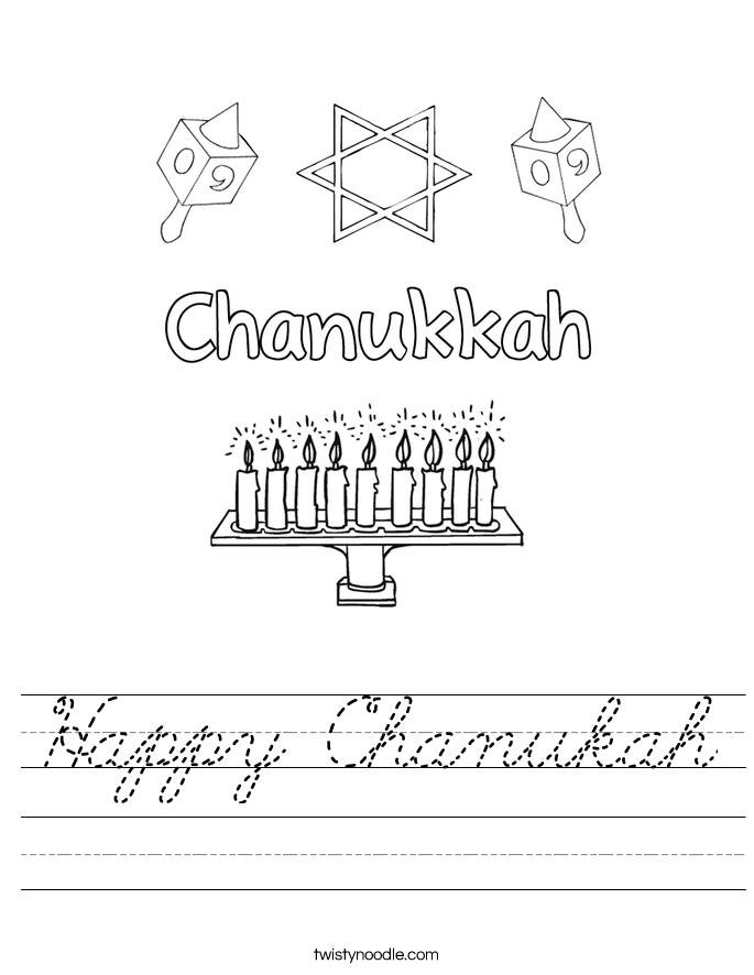 Happy Chanukah Worksheet