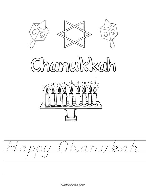 Chanukkah Worksheet