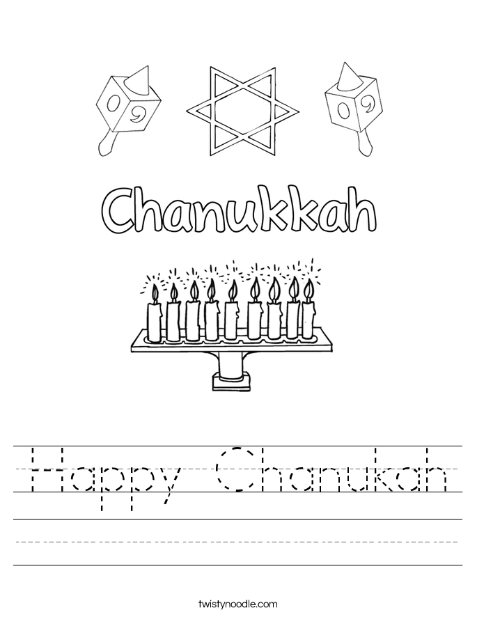 Happy Chanukah Worksheet