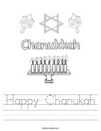 Happy Chanukah Handwriting Sheet