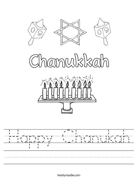 Chanukkah Worksheet