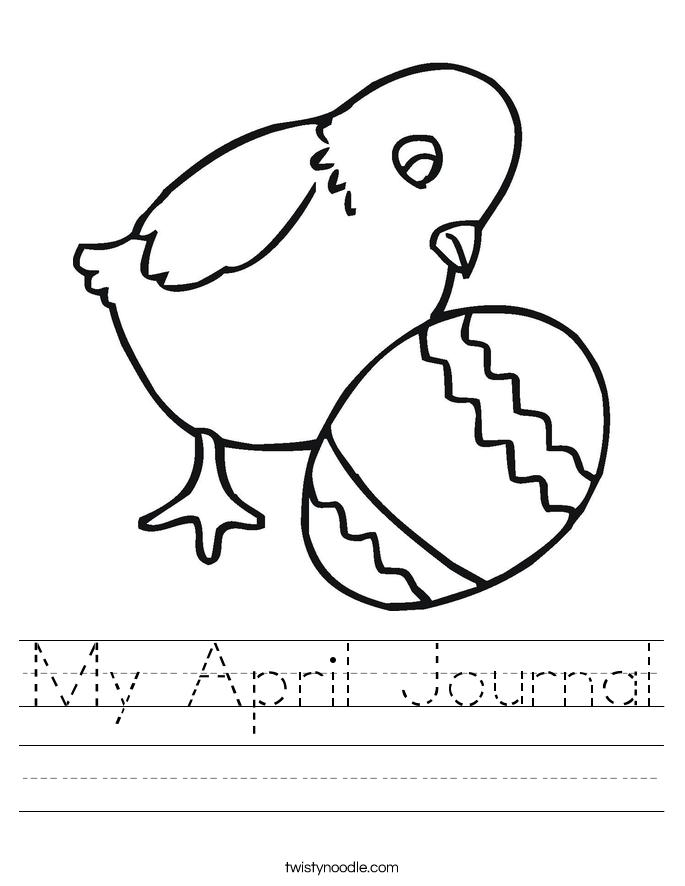 My April Journal Worksheet