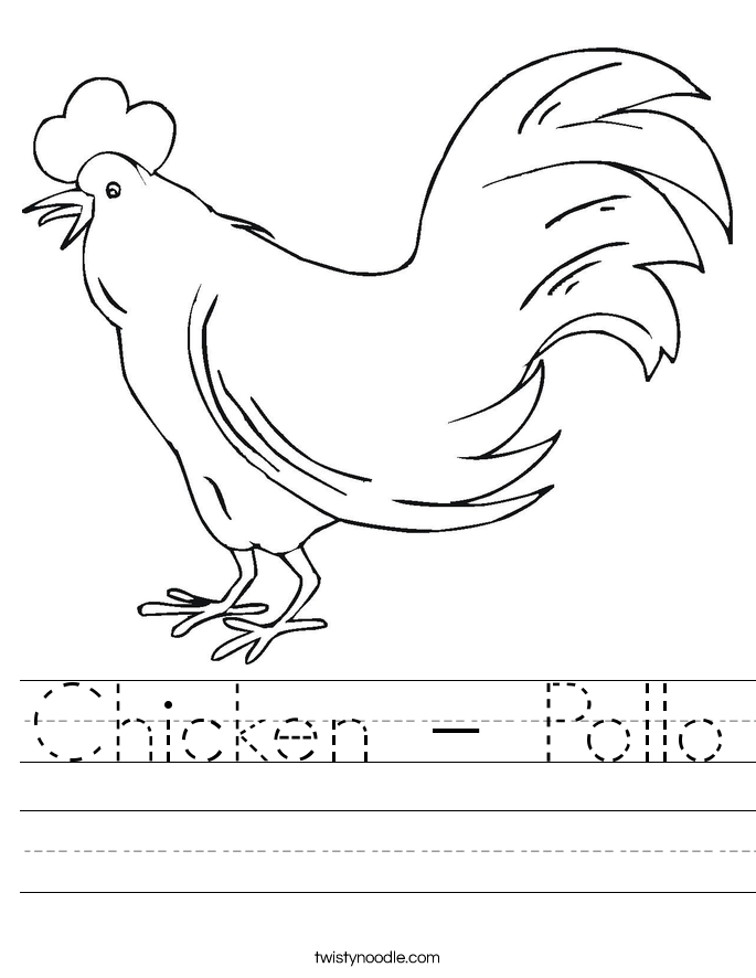 Coloring Pages Of Animals That Lay Eggs: Netart place for coloring ...