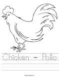 Chicken - Pollo Worksheet