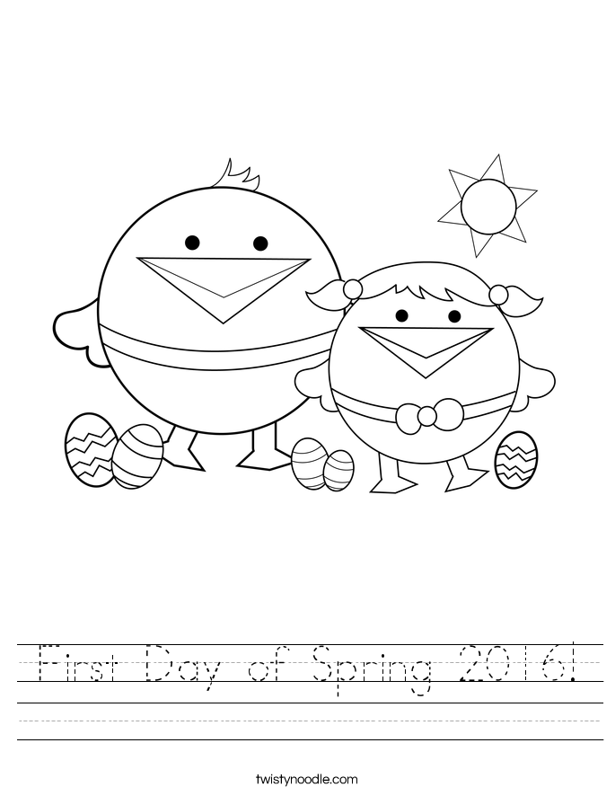 First Day of Spring 2016! Worksheet