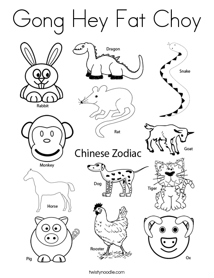 Gong Hey Fat Choy Coloring Page - Twisty Noodle