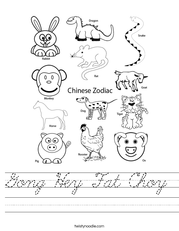 Gong Hey Fat Choy Worksheet