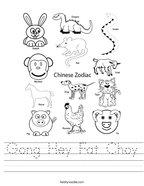 Gong Hey Fat Choy Handwriting Sheet