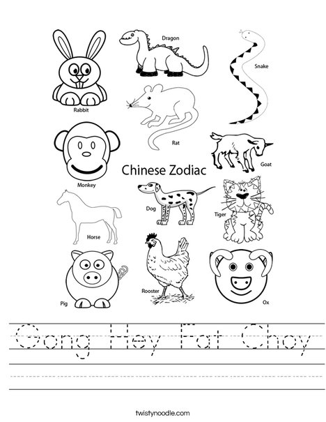 Worksheets For China : Gong hey fat choy worksheet twisty noodle