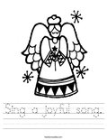 Sing a joyful song. Worksheet