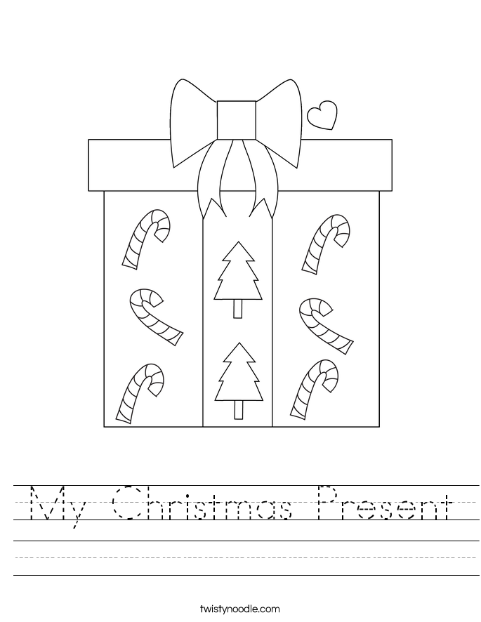 My Christmas Present Worksheet
