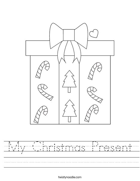 Christmas Present Worksheet