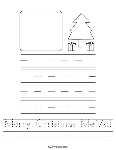 Christmas Presents Worksheet