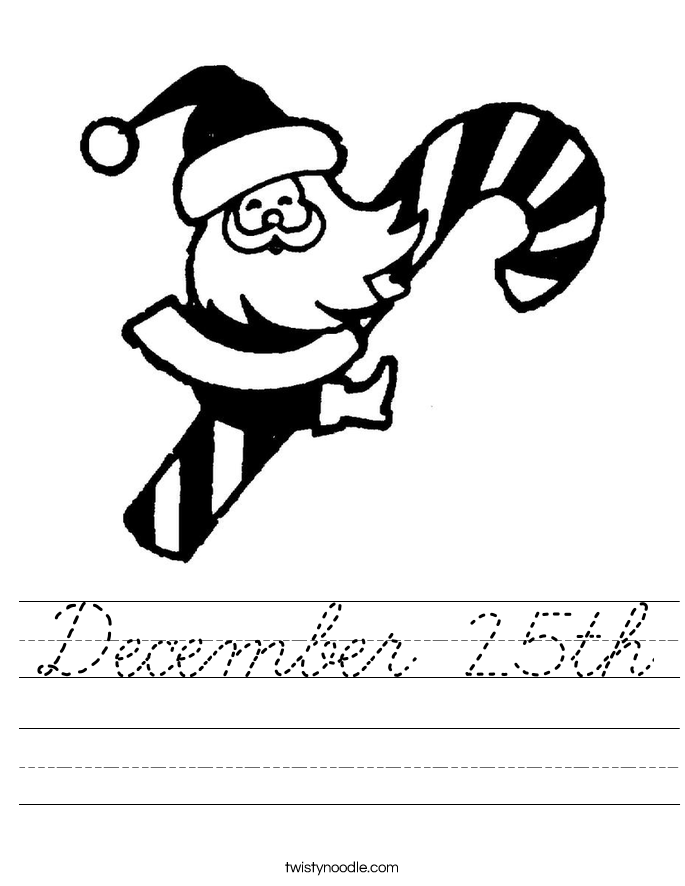 December 25th Worksheet