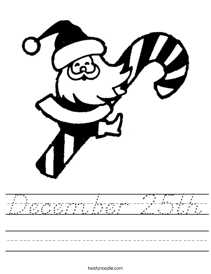December 25th Worksheet