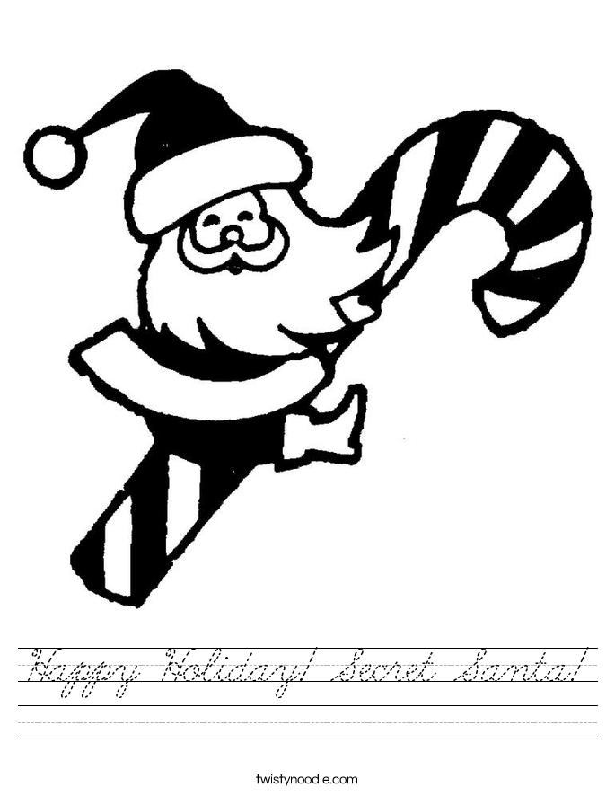 Happy Holiday! Secret Santa! Worksheet