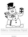 Merry Christmas Papa! Worksheet