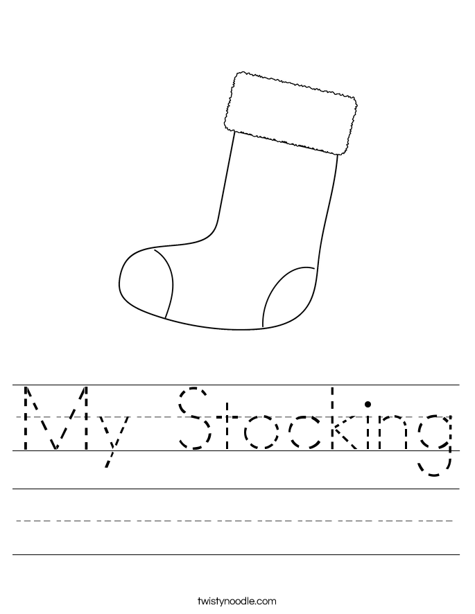 My Stocking Worksheet