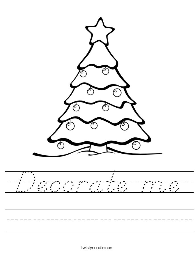 Decorate me Worksheet