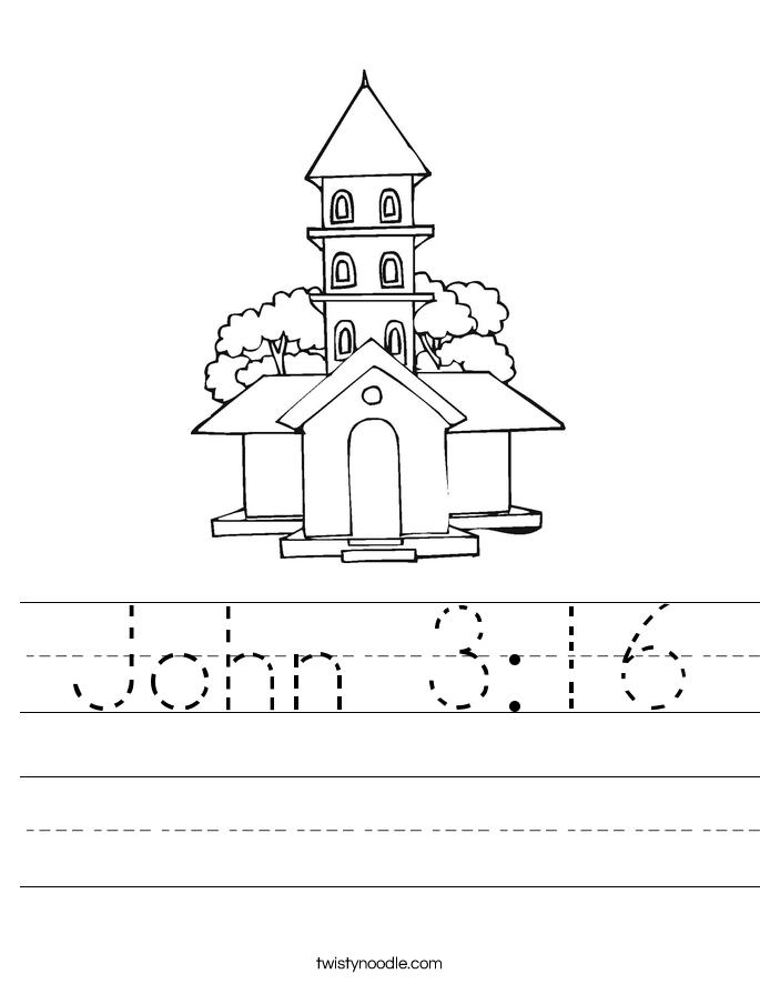 John 3:16 Worksheet