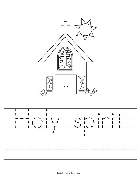 Church with Stained Glass Window Worksheet