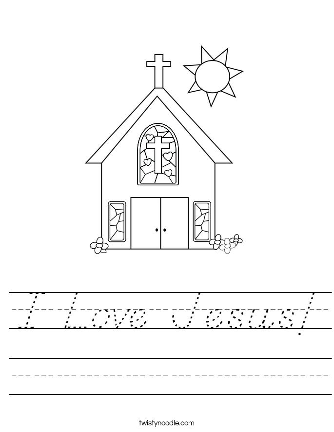 Love Jesus Worksheet - D'Nealian - Twisty Noodle