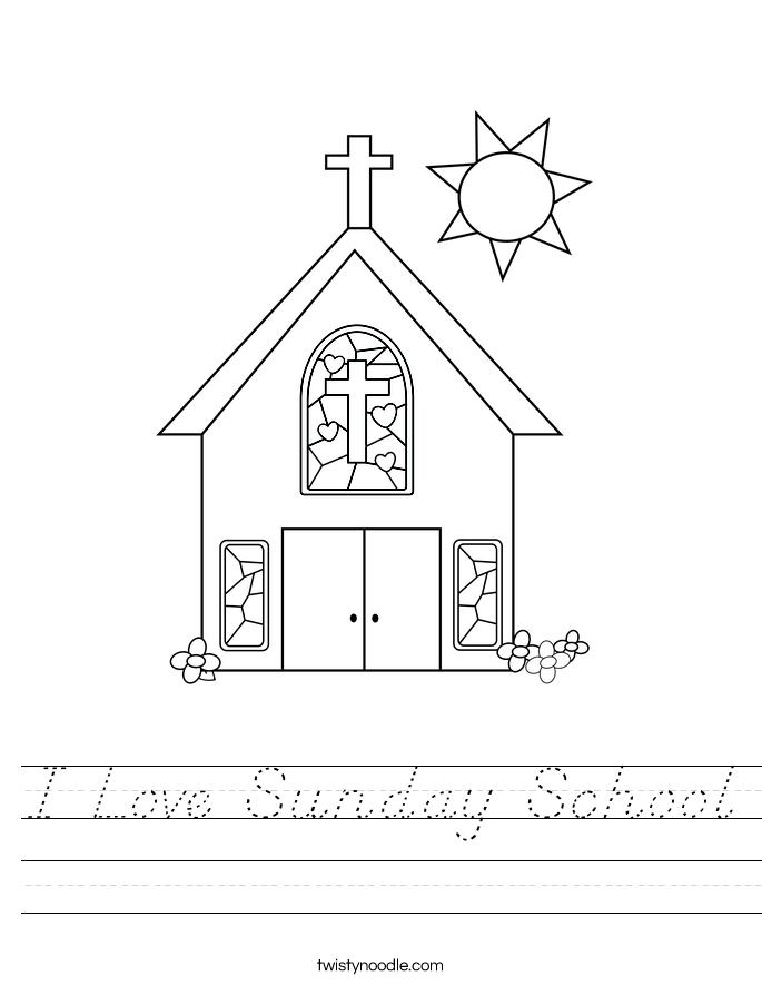 I Love Sunday School Worksheet