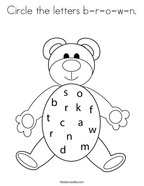 Circle the letters b-r-o-w-n Coloring Page