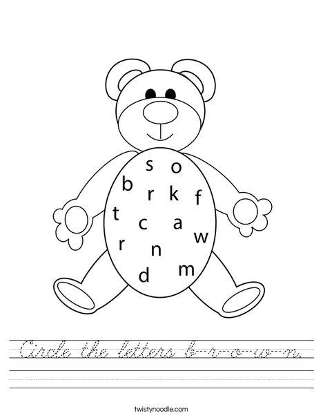Circle the letters b-r-o-w-n. Worksheet