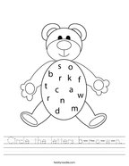 Circle the letters b-r-o-w-n Handwriting Sheet