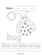 Circle the letters b-u-g Handwriting Sheet
