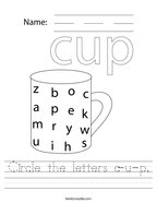 Circle the letters c-u-p Handwriting Sheet