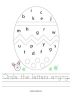 Circle the letters e-g-g Handwriting Sheet