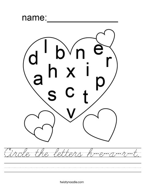Circle the letters h-e-a-r-t Worksheet