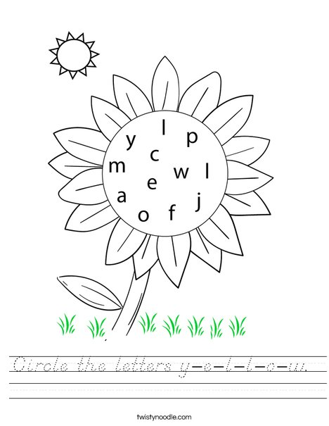 Circle the letters y-e-l-l-o-w. Worksheet