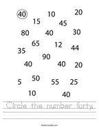 Circle the number forty Handwriting Sheet