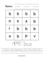 Color the squares with the letter b Handwriting Sheet