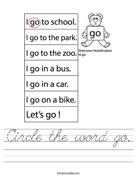 Circle the word go. Worksheet