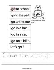 Circle the word go Handwriting Sheet