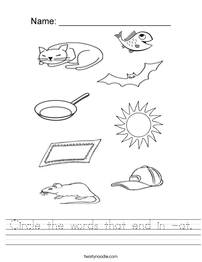 Free Preschool &amp- Kindergarten Compound Words Worksheets ...