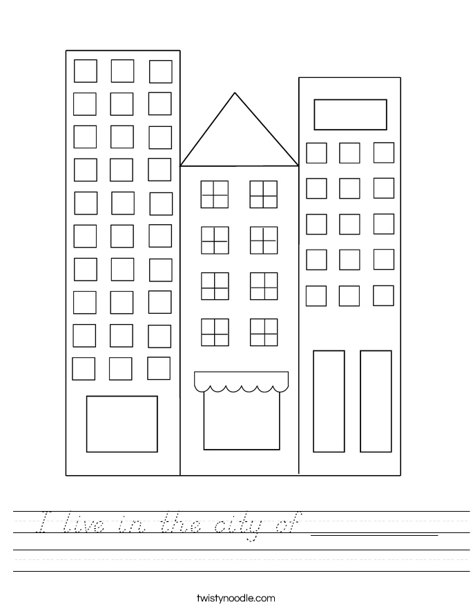 I live in the city of ________ Worksheet