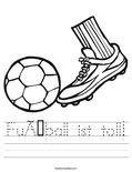 Fußball ist toll! Worksheet