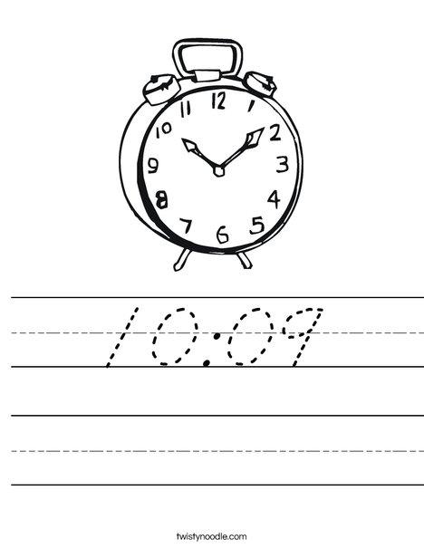 Alarm Clock Worksheet