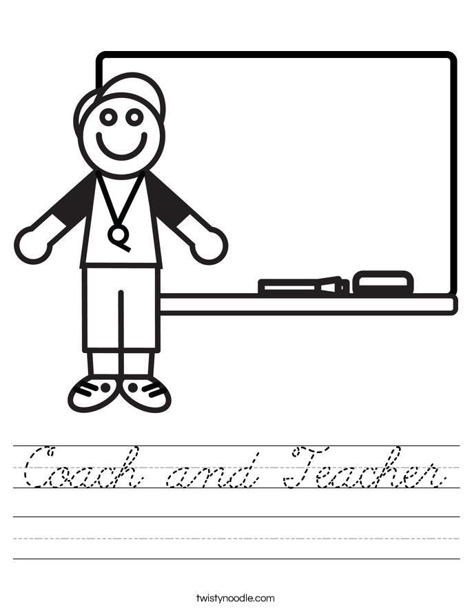 Coach and Teacher Worksheet