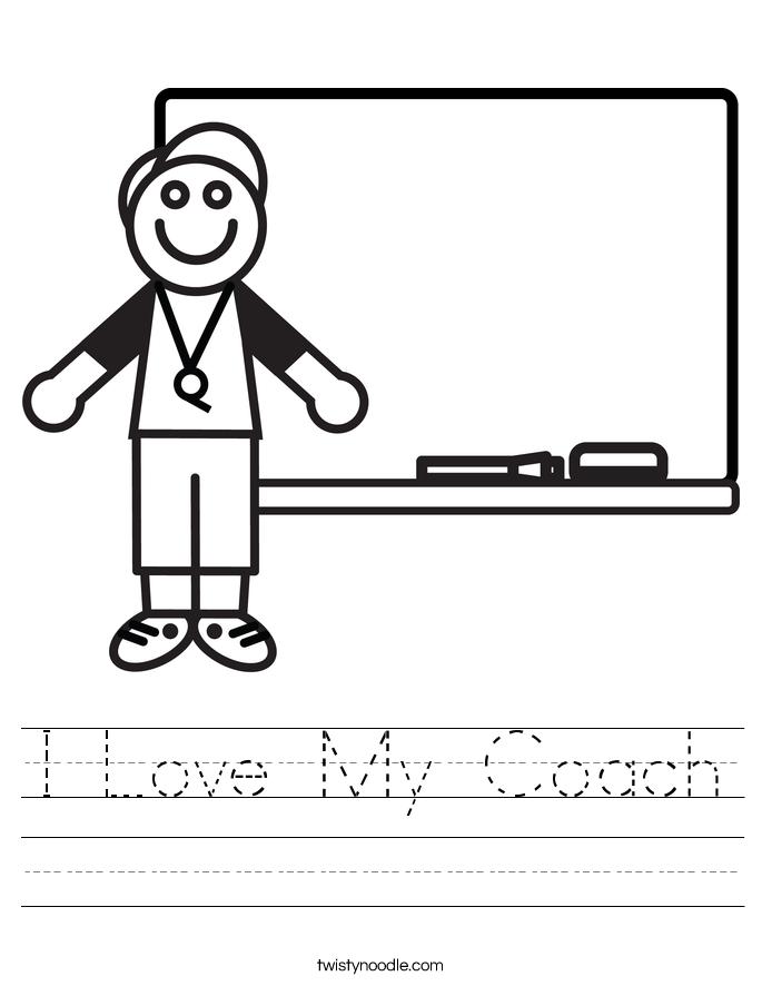 I Love My Coach Worksheet