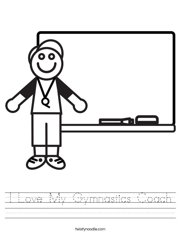 I Love My Gymnastics Coach Worksheet